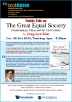 Lecture (NUS Bookhaven)